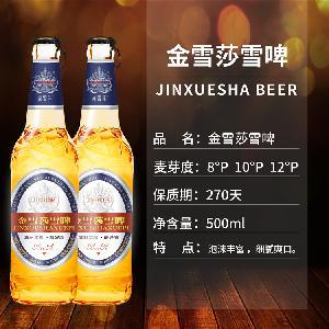 宜昌地区特色拧盖啤酒招代理商/优质精酿啤酒供货厂家
