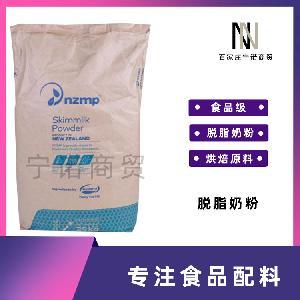 脱脂奶粉 现货批发 宁诺商贸 食品级 脱脂乳粉 烘焙原料1公斤起订