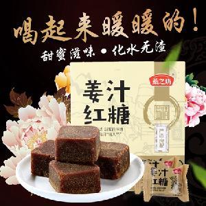 中秋鳌古黑糖 健康禅食礼盒厂家定制批发