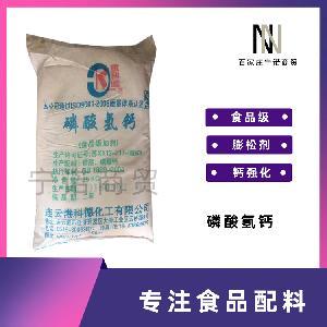 现货直销 食品级 膨松剂 磷酸氢钙 宁诺商贸 现货批发 磷酸氢钙