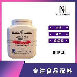 食品级 胭脂红 宁诺商贸 现货批发 着色剂 胭脂红 500g/桶