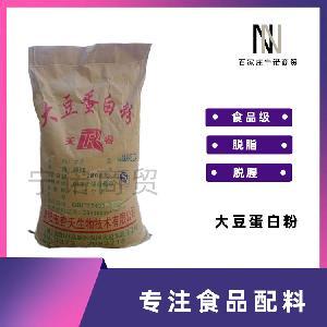 宁诺商贸现货批发 食品级 大豆蛋白粉 蛋白质含量50% 1公斤起订