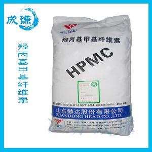现货供应 羟丙基甲基纤维素 食品级 增稠剂 HPMC