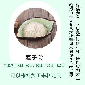 膨化粉生产厂家供应膨化莲子粉