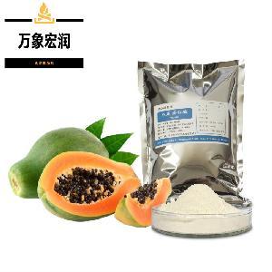 木瓜蛋白酶1