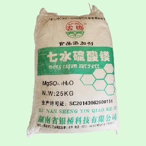 七水硫酸镁2