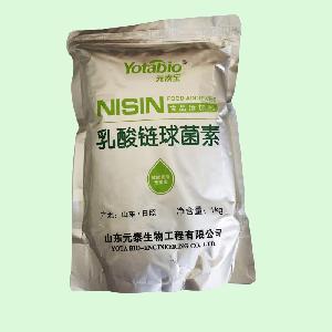 乳酸链球菌素袋2