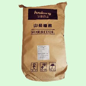 山梨糖醇2
