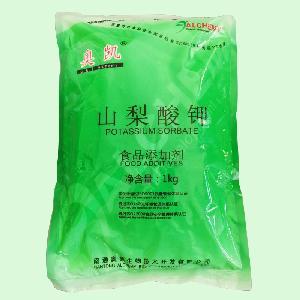 山梨酸钾2