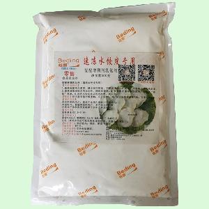 速冻水饺皮改良剂2