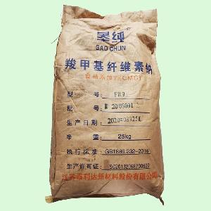 羧甲基纤维素钠2