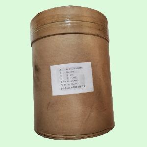 天门冬氨酸镁2