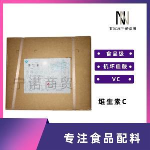 批發供應 食品級 維生素C(抗壞血酸) VC 1公斤起訂 維生素C