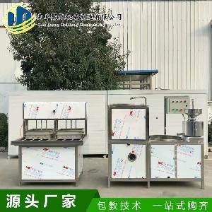 豆腐机全自动生产线 专业豆腐机生产商
