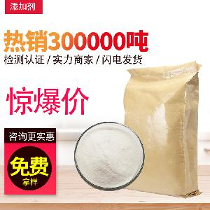丙酸鈉格 供應