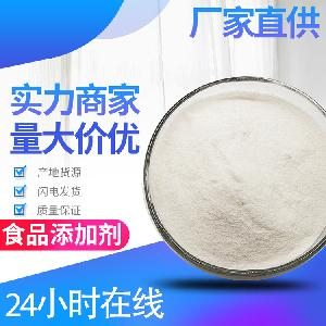 碳酸氢钠 小苏打 食品级碳酸氢钠  西安大丰收供应 小苏打