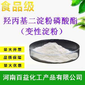 羟丙基二淀粉磷酸酯高端墙纸糯米胶用变性淀粉