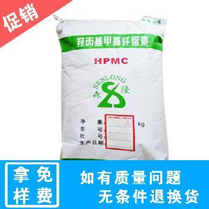 高粘度羟丙基甲基纤维素
