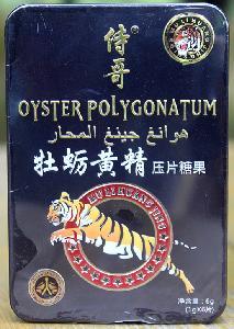 侍哥牡蛎黄精压片糖果好多钱一盒