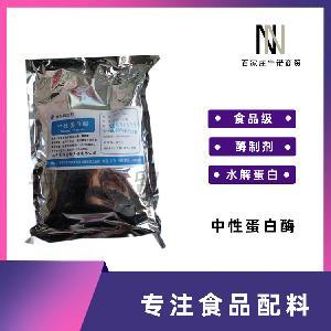 食品級 中性蛋白酶(寧諾商貿)現貨直供 酶制劑 中性蛋白酶