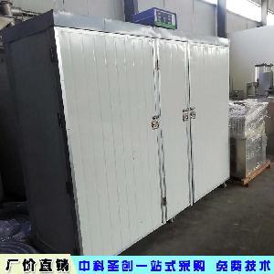 家用智能豆芽机设备 小型自动豆芽生产线 黄豆芽机厂家直销
