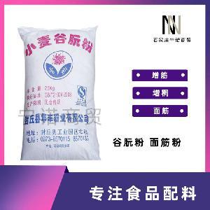 食品級 谷朊粉 烤面筋粉 1公斤起訂 拉絲粉 可零售