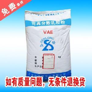 提供可再分散乳胶粉