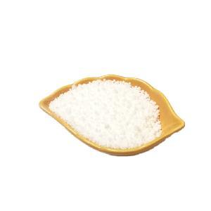 异麦芽酮糖醇生产厂家