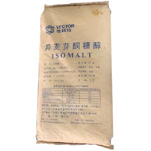 异麦芽酮糖醇啥价格
