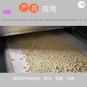 山东五谷杂粮微波烘焙熟化设备 报价