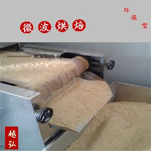 杂粮生产线 五谷杂粮微波烘焙熟化清洗成套设备