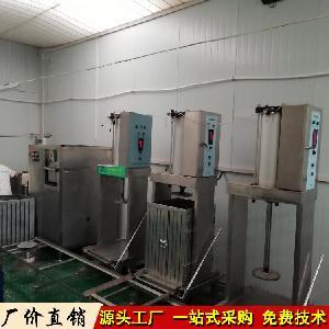 自动豆腐干机 数控大型豆干生产线 做豆干的机器