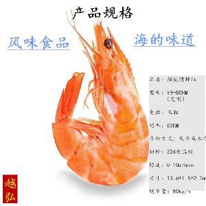 中小型的鱼虾微波烘烤机 海产品通用烘干灭菌设备