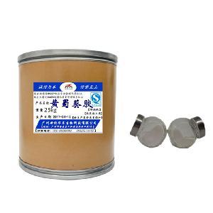 黄蜀葵胶的用途