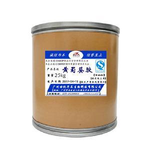 黄蜀葵胶企业