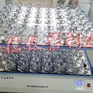 大容量2搖板振蕩器HZQ-3222雙層多功能搖床