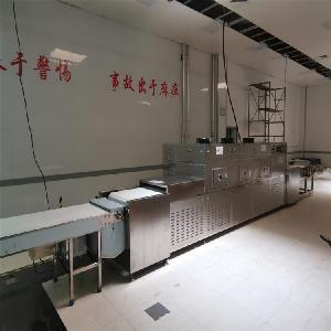 餐厅隧道炉 中式快餐微波加热隧道炉设备