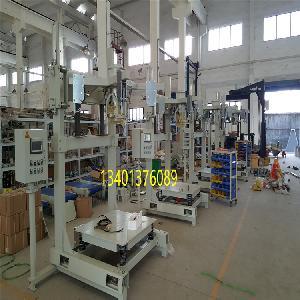 吨袋包装机 200-1000kg/袋