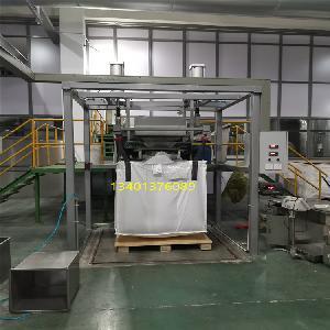 吨袋定量称重包装机 200-1000kg/袋