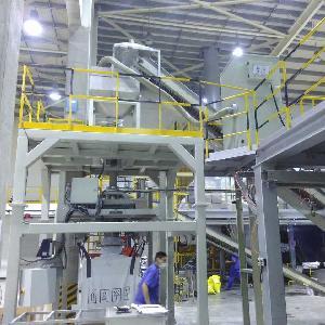 自动称重包装机称重范围200-1000kg袋颗粒料粉料等