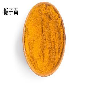 江苏食品级栀子黄着色剂生产
