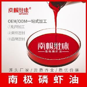 50%磷脂 磷虾油