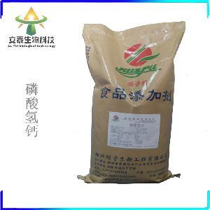 磷酸氫鈣作用