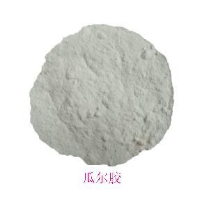 食品原料增稠剂 乳化剂 稳定剂 粘合剂食品级瓜尔豆胶价格