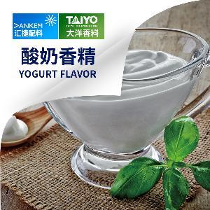 大洋香料,酸奶香精工厂直销,全国供应