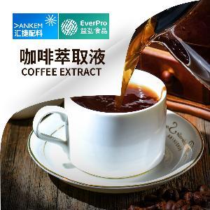 咖啡萃取液