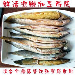 泥鳅食材,酒店特色食材,去脏大中小泥鳅