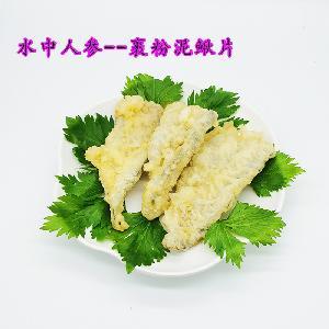 绿岛娇子-裹粉泥鳅片 裹粉泥鳅鱼片