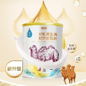 驼乳粉厂家新疆阿斯迈、畅亿家400g纯羊奶粉直供支持代加工