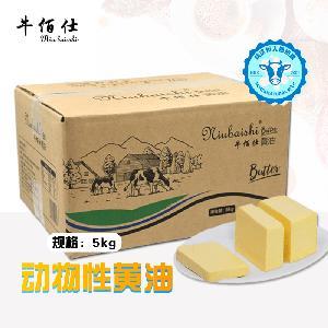 牛佰仕烘焙黄油大包装5kg
